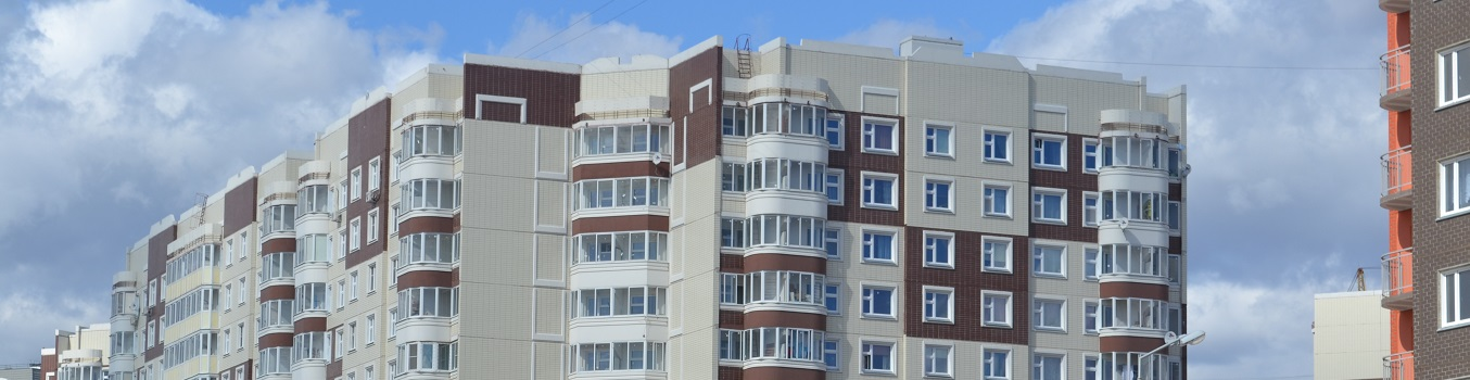 Новости о недвижимости