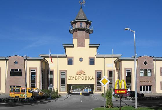 Центральный-въезд.png